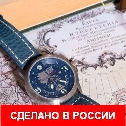 4b23f387c7bd «ГЛАВНЫЙ КАЛИБР»  часы с историей