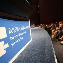 05377430ac19 Неделя российского ритейла будет посвящена поиску новых точек роста