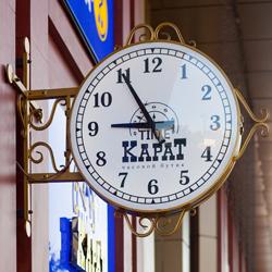 d4657c960fc8 Карат-Тайм (Белгород)  лучшее обслуживание. Общая задача, которая ставилась  при разработке дизайна часового бутика « ...
